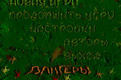 Screenshot at 2017-02-25 06:48:07