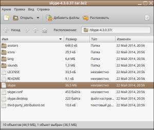 tar-archiv-skype