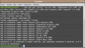 ustanovka-libs32-dlja-skype