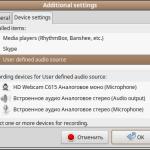 Audio Recorder-3